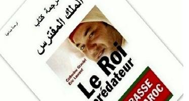 Quelle crédibilité pour la médiation au Maroc ?