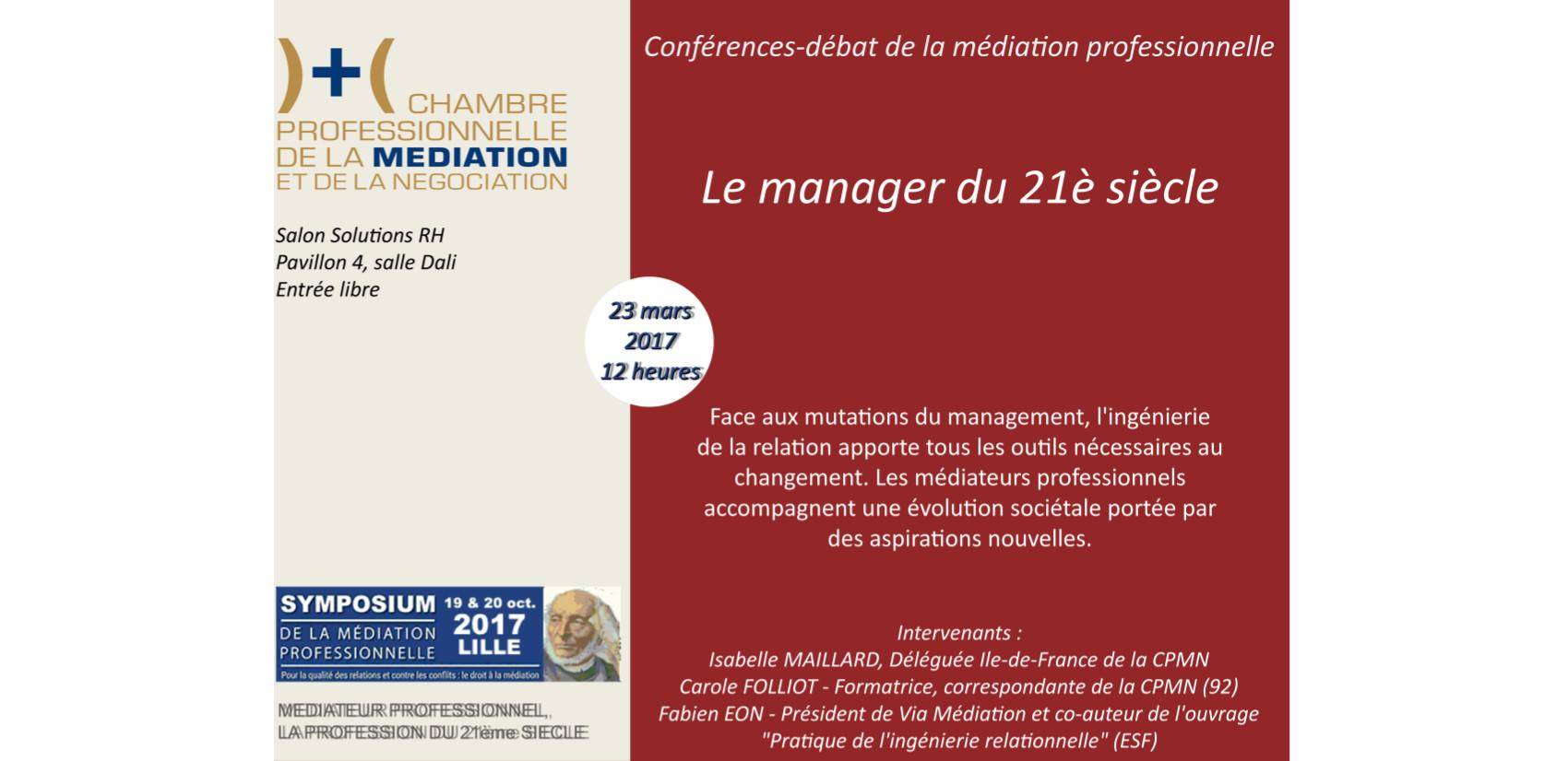 Idf nord archives ecole professionnelle de la - Chambre professionnelle de la mediation et de la negociation ...
